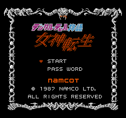 Digital Devil Story - Megami Tensei (Japan) Title Screen