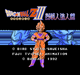 Dragon Ball Z III - Ressen Jinzou Ningen (Japan) Title Screen