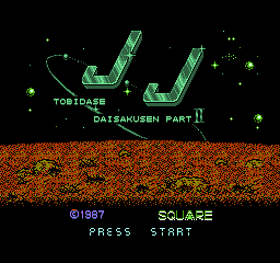 JJ - Tobidase Daisakusen Part 2 (Japan) Title Screen