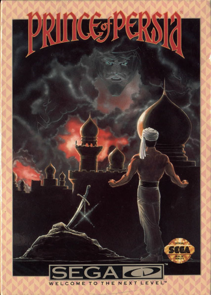 Prince of Persia (U) Front Cover