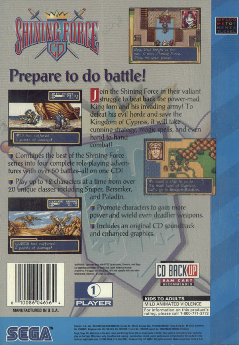 Shining Force CD (U) Back Cover