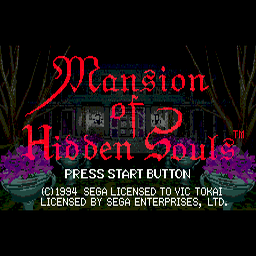 Mansion of Hidden Souls (U) Title Screen