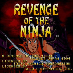 Revenge of the Ninja (U) Title Screen