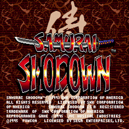 Samurai Shodown (U) Title Screen