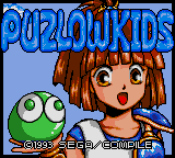 Puyo Puyo (Japan) Title Screen