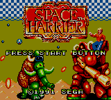 Space Harrier (USA, Europe) Title Screen