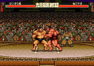 Aa Harimanada (Japan) In game screenshot