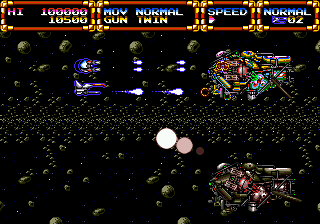Advanced Busterhawk Gleylancer (Japan) In game screenshot