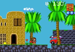 Alex Kidd in the Enchanted Castle (USA) In game screenshot