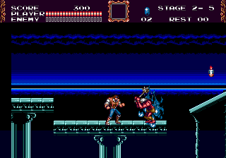Castlevania - The New Generation (Europe) In game screenshot