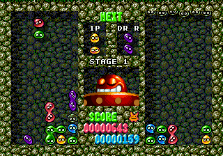 Dr. Robotnik's Mean Bean Machine (USA) In game screenshot
