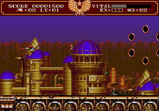 Empire of Steel (Europe) In game screenshot