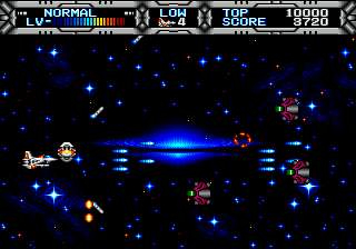Gaiares (Japan, USA) In game screenshot