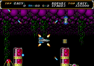 Hellfire (USA) In game screenshot