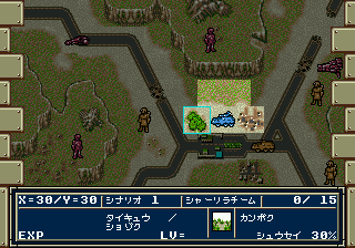 Hybrid Front, The (Japan) In game screenshot