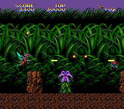 Insector X (Japan) In game screenshot