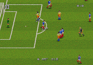 J. League Champion Soccer (Japan) In game screenshot