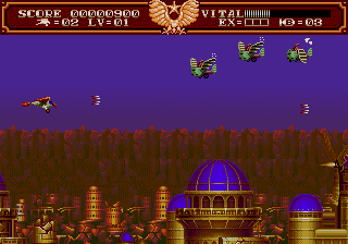 Koutetsu Teikoku (Japan) In game screenshot