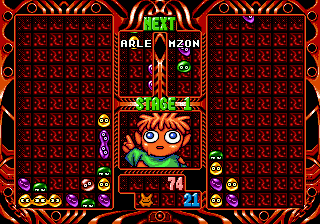 Puyo Puyo 2 (Japan) (v1.1) In game screenshot