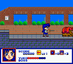 SD Valis (Japan) In game screenshot