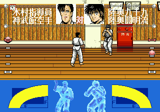 Shura no Mon (Japan) In game screenshot