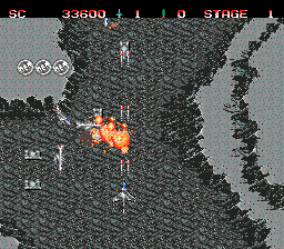 Task Force Harrier EX (USA) In game screenshot