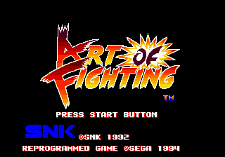 Art of Fighting (Europe) Title Screen