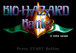 Bio Hazard Battle (USA, Europe) Title Screen