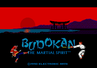 Budokan - The Martial Spirit (Europe) Title Screen