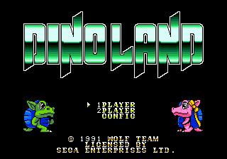 Chou Touryuu Retsuden Dino Land (Japan) Title Screen