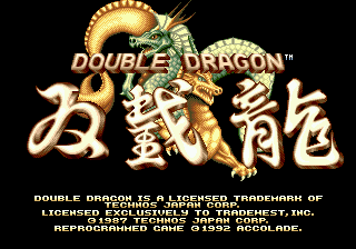 Double Dragon (USA, Europe) Title Screen