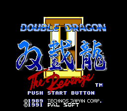 Double Dragon II - The Revenge (Japan) Title Screen