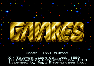 Gaiares (Japan, USA) Title Screen