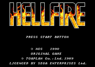 Hellfire (USA) Title Screen