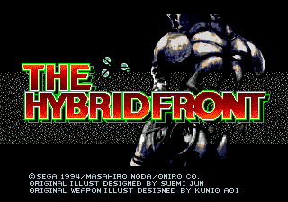 Hybrid Front, The (Japan) Title Screen