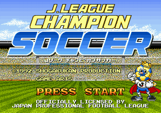 J. League Champion Soccer (Japan) Title Screen