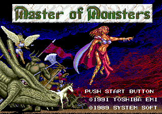 Master of Monsters (Japan) Title Screen
