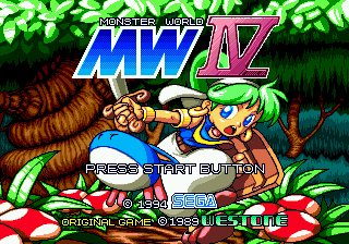 Monster World IV (Japan) Title Screen