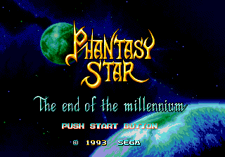Phantasy Star - Sennenki no Owari ni (Japan) Title Screen