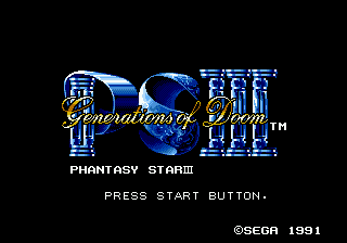 Phantasy Star III - Generations of Doom (USA, Europe) Title Screen