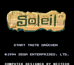 Soleil (Germany) Title Screen