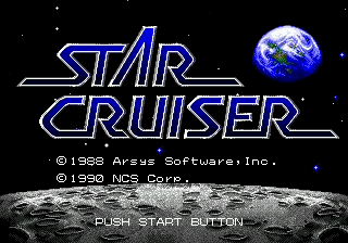 Star Cruiser (Japan) Title Screen
