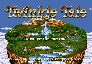 Twinkle Tale (Japan) Title Screen