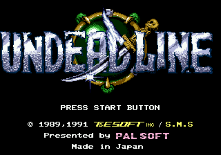 Undead Line (Japan) Title Screen