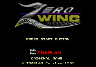 Zero Wing (Europe) Title Screen