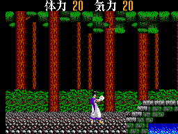 Kujaku Ou (Japan) In game screenshot