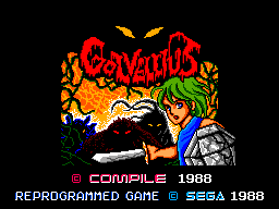 Golvellius (USA, Europe) Title Screen