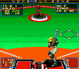 2020 Super Baseball (USA) In game screenshot
