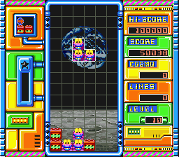 Cosmo Gang - The Puzzle (Japan) In game screenshot