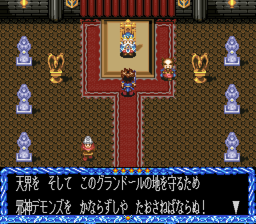 Crystal Beans From Dungeon Explorer (Japan) In game screenshot